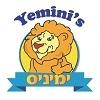 Yeminis