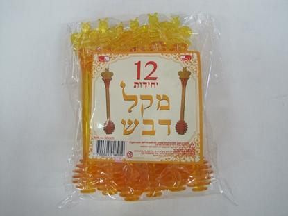 Picture of 12 יח' מקל דבש גדול