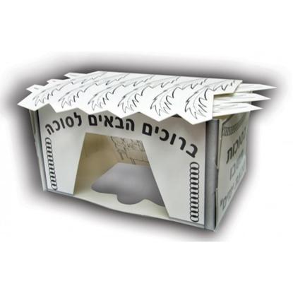 Picture of יצירה סוכה לבניה- 18 יח'