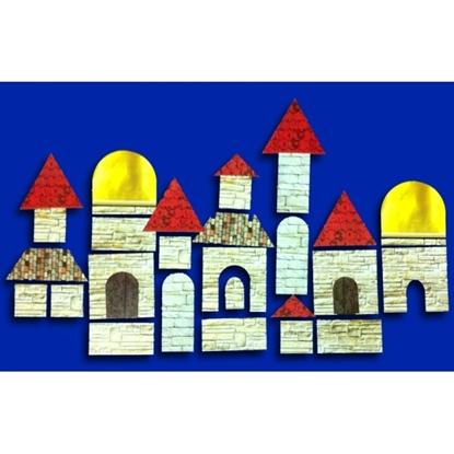 תמונה של גזירות קרטון אבני ירושלים