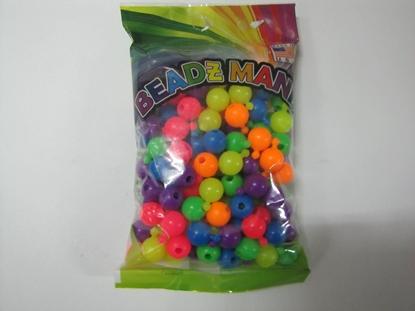 תמונה של חרוז POP מעורב צבעים 100 גרם