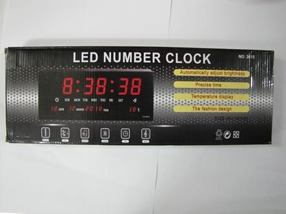 """Picture of שעון קיר דיגיטלי 3615 15*44 ס""""מ בינוני אדום"""