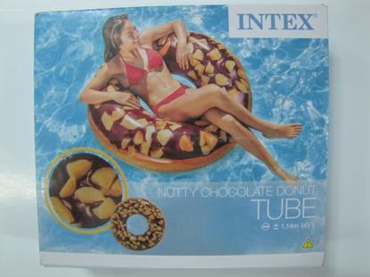 Picture of גלגל ים סופגניה שוקולד אגוזים