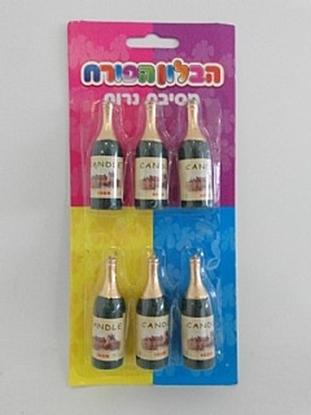 Picture of נרות שמפניה