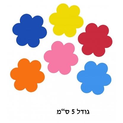 """תמונה של גזירות פרחים מסול דביק 5 ס""""מ"""