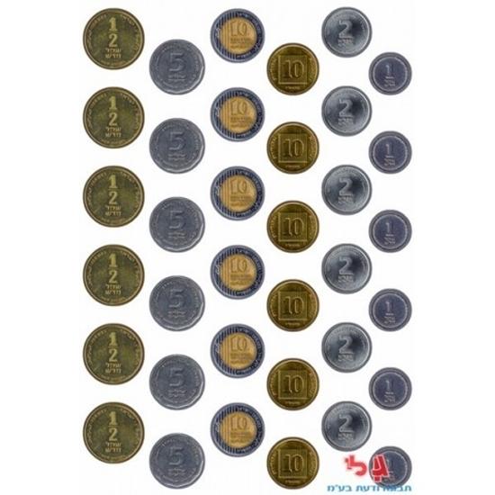 תמונה של גזירות קרטון מטבעות כסף
